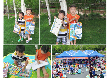 HyundaiDept_ChildrensDay 4_seesaa.jpg